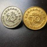 供应深圳做金属纪念章的工厂,哪里有做抗日胜利纪念徽章,找做抗日胜利周年纪念章