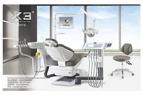 供应供应山西新格牙科综合治疗椅X3+、佛山新格医疗口腔综合治疗机性价比、牙科设备牙科机