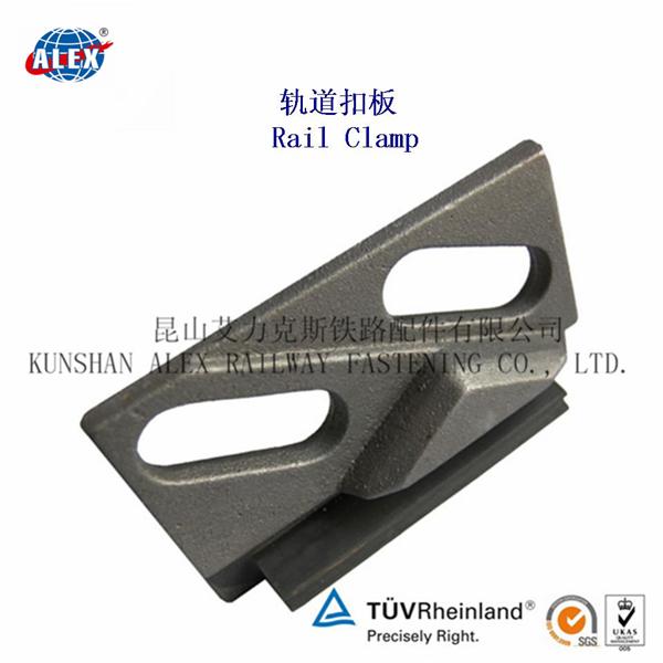 轨道压板,钢轨压板技术指标生产销售