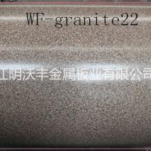 供应外墙氟碳大理石板