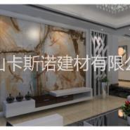 高温微晶石瓷砖背景墙图片