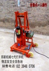 供应江苏小型钻井机销售