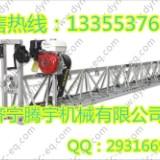 供应质量第一价格最低钛合金振动梁