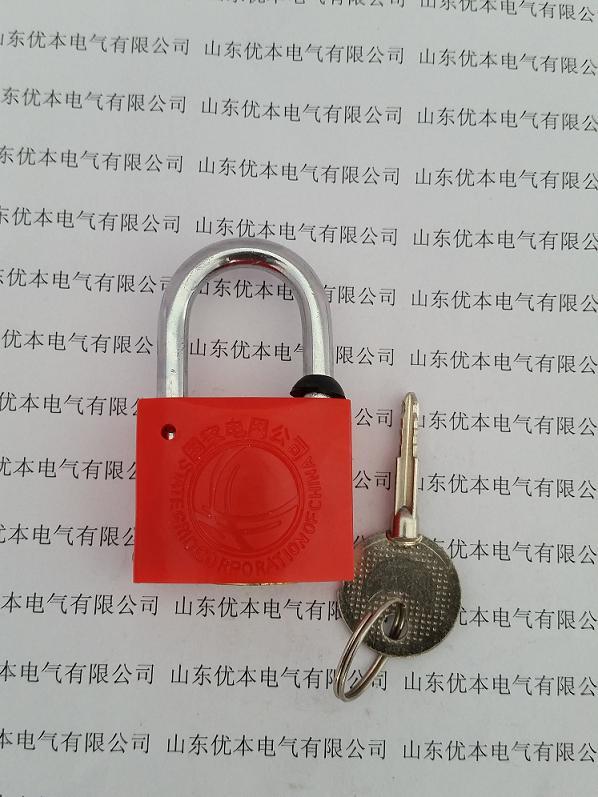 供应十字塑钢挂锁,电力表箱锁生产厂家 十字塑钢挂锁、电力塑钢锁