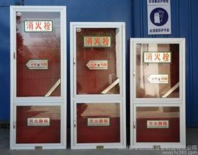 沈阳市中安消防设备有限公司