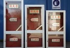 沈阳市中安消防设备有限公司简介