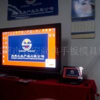 供应东莞专业电视机壳手板厂家   专业电视机壳手板厂家
