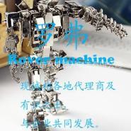 Rover L型二代智能交互机器人图片