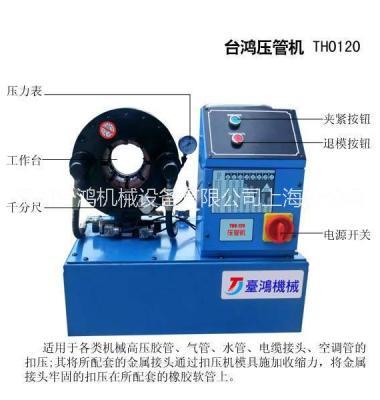 压管机图片/压管机样板图 (4)