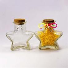 五角星饰品瓶东莞供应工艺玻璃瓶图片