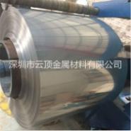 厂家直供1100纯铝带 1060铝合金带图片