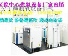 供应中心供氧工程安装|医用中心供氧气体系统工程安装公司批发