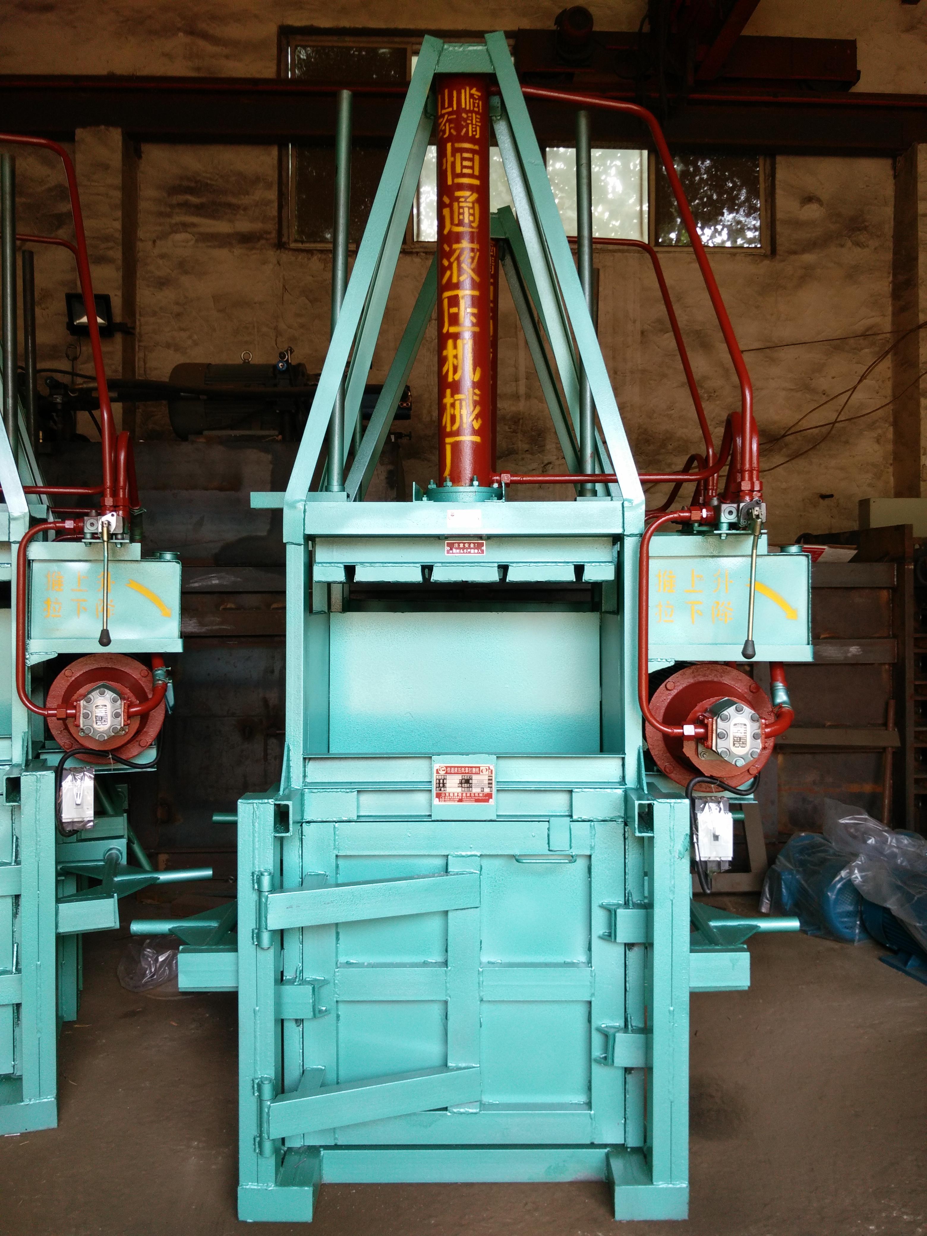 供应10吨烟叶液压打包机、专业生产卧式液压打包机