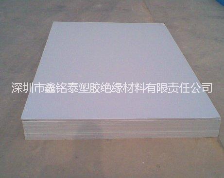 红色铁氟龙PTFE板