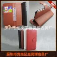 iphone6 荔枝纹商务手机保护皮套图片