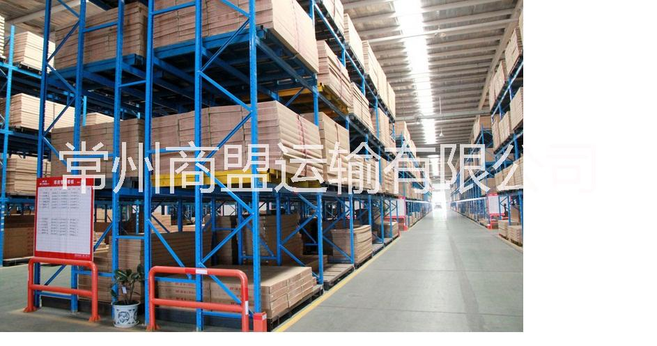 提供溧阳到全国各地的国内陆运配载 专业第三方物流