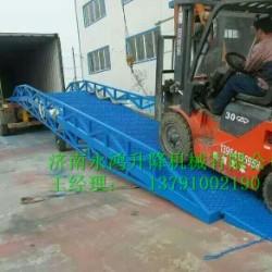 供應10噸集裝箱卸車平台|移動液壓登車橋廠家