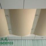 天花吊顶  铝单板