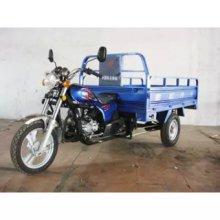 供应用于摩托车三轮车的金轮JL150ZH燃油三轮摩托车 特价: