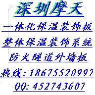 供应氟碳保温一体化装饰板工程合作伙伴,复合型保温装饰成品板,江苏省一体板备案产品