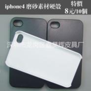 iphone4 高质量PC磨砂手机素材硬壳图片