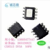 KTG8806车充方案   2.4A 过认证IC