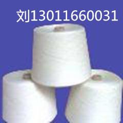 用于服装面料的环锭纺普梳高配纱40支   全棉纱40支