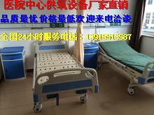 供应丽江医用中心供氧厂家、中心供氧系统、负压吸引系统图片
