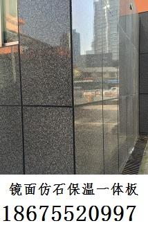 用于外墙装饰装修的湖北保温装饰复合一体板厂家直销,湖北氟碳保温装饰板厂家订做批发价格