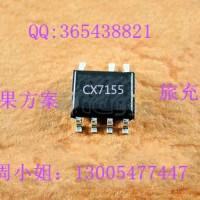 供应用于充电器|车载的苹果充电器方案 CX7156  5V1A