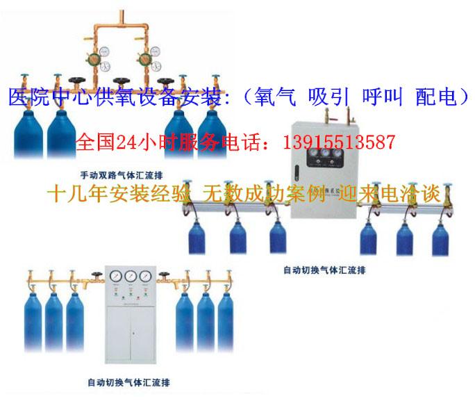 巴音郭楞蒙古海南医用中心供氧厂家销售