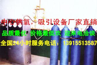 襄汾县中心供氧安装销售