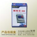 长沙机械产品包装盒印刷  鸿丰包装更专业
