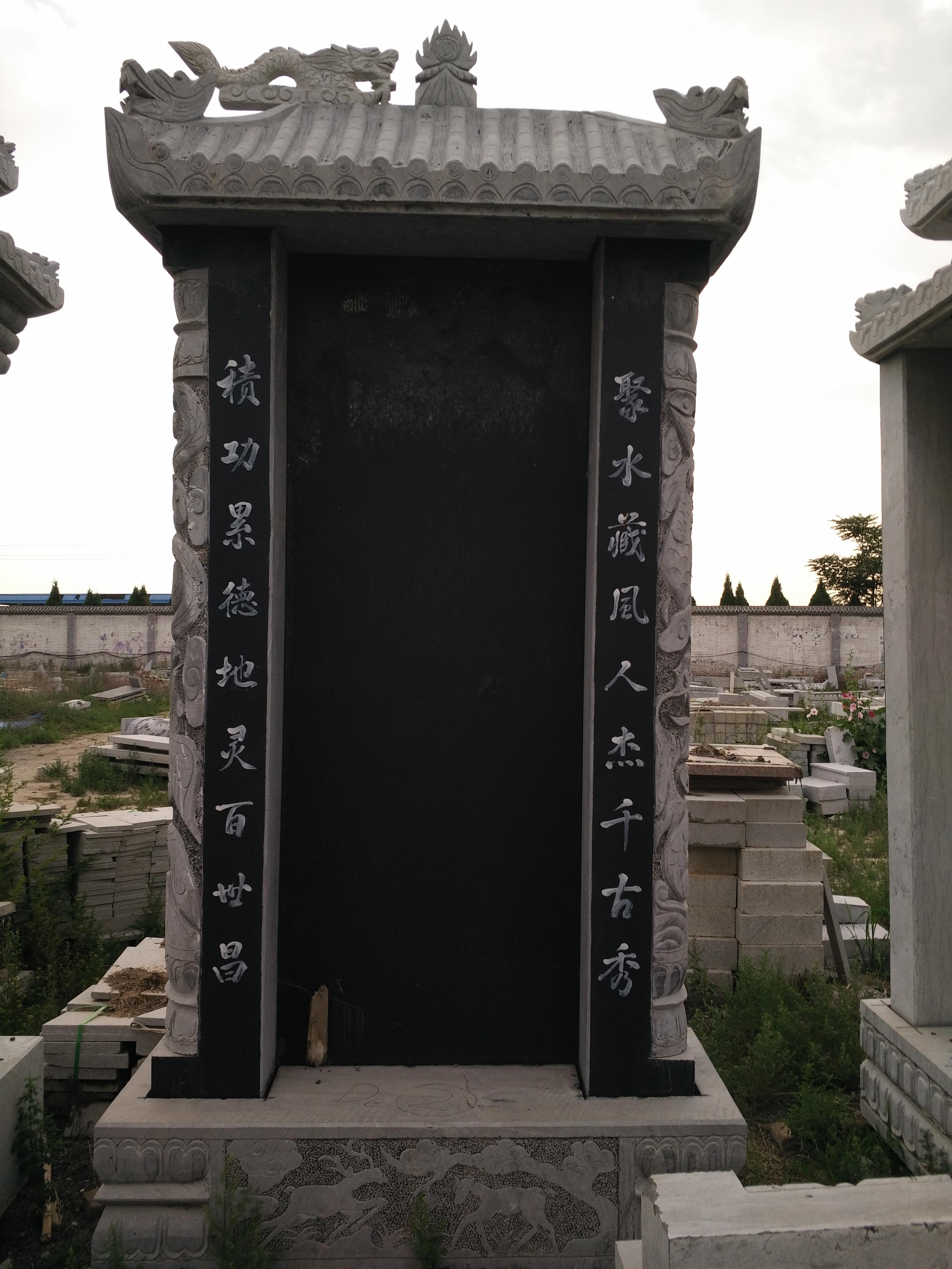 墓碑龙凤手绘图片