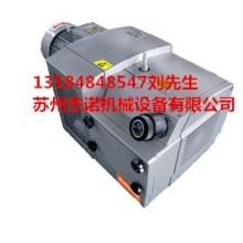 供应印铁机专用泵 台湾干式无油真空泵 KVE1.80 印刷机用泵 干式真空气泵 一贯机气泵 80真空泵台湾欧乐霸真空泵批发