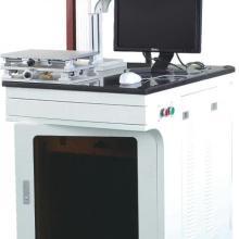 供应塑胶外壳激光打标机