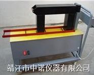 移动式ST-3轴承加热器移动式ST-3轴图片