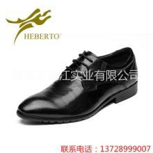 供应真皮皮鞋,真皮皮鞋价钱,真皮皮鞋价格,真皮皮鞋批发价,真皮皮鞋批发商