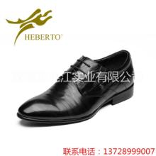 供应垫脚皮鞋,海宝龙垫脚皮鞋技术支持商,海宝龙垫脚皮鞋制造商,海宝龙垫脚皮鞋研究总院,海宝龙垫脚皮鞋授权生产商,