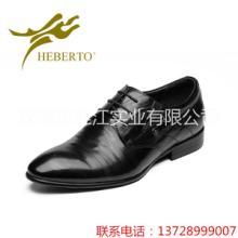 供应海宝龙耐磨鞋子厂家直销促销流行真皮男士皮鞋新品商务正装系带