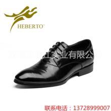 供应海宝龙流行真皮男士皮鞋新品商务正海宝龙商务皮鞋