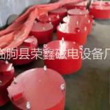 供应生产厂家直销木材厂电磁铁/纸箱厂电磁铁/