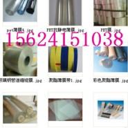 PET聚酯薄膜生产厂家图片