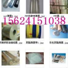印刷用聚酯膜