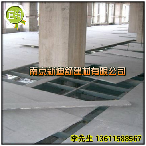 南京钢结构楼板的做法