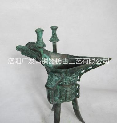 爵青铜器图片/爵青铜器样板图 (3)
