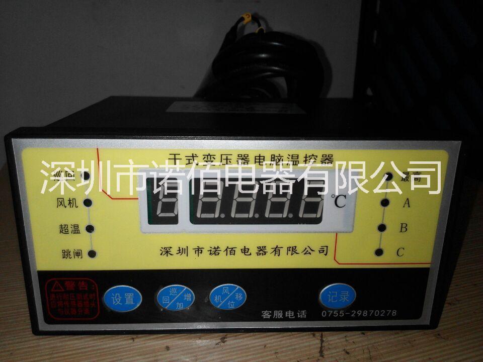 供应LD-B10-100干式变压器温控器