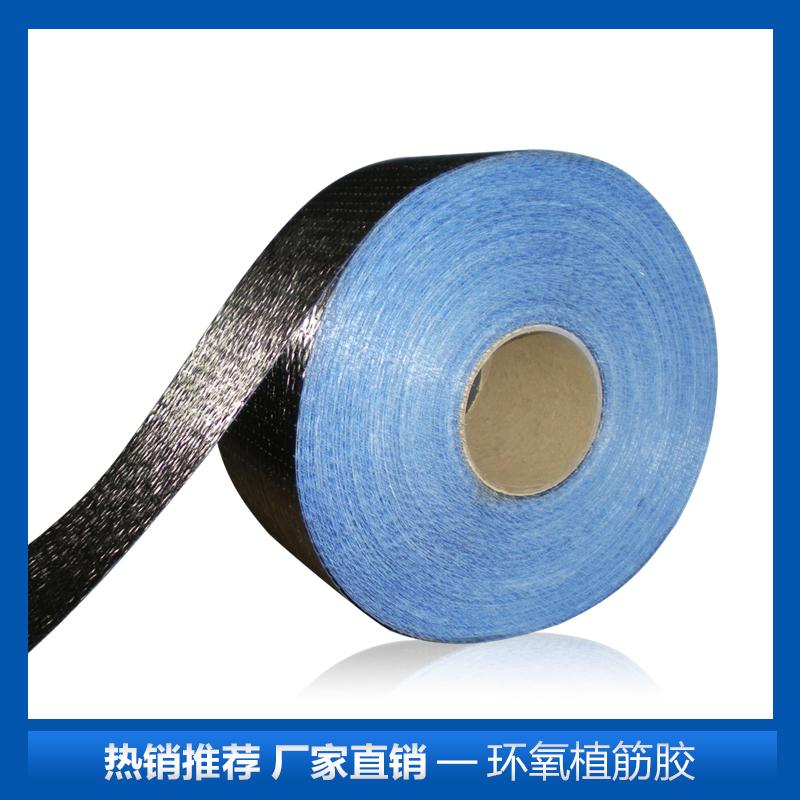 德州骏腾碳纤维单向布厂家供应碳纤维复合材料 单向纤维布 河北单向纤维布