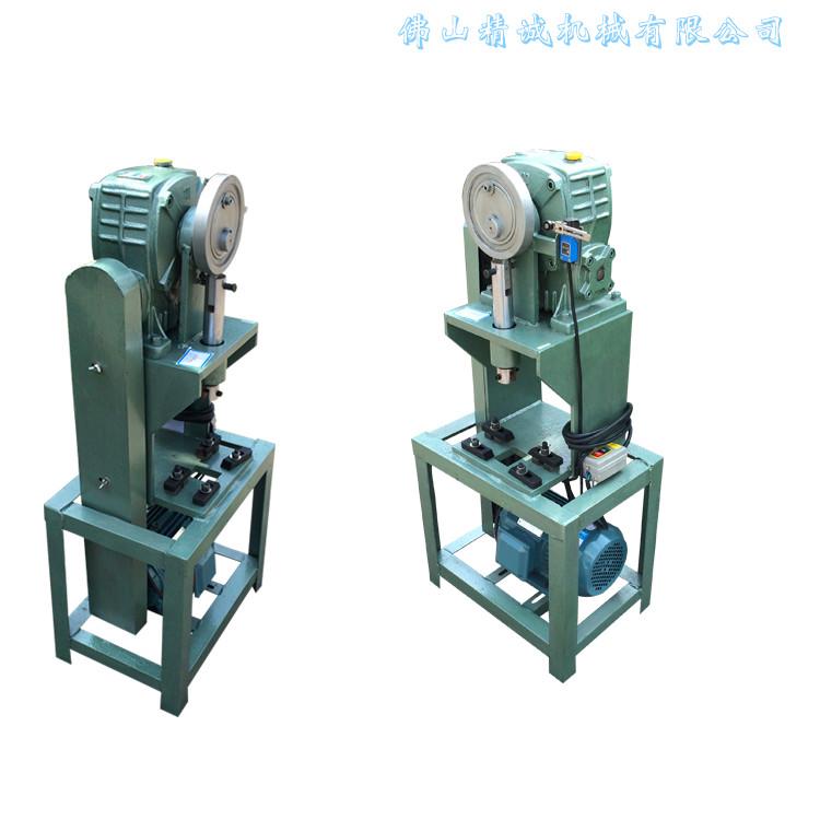 供应用于铁管打孔机设备