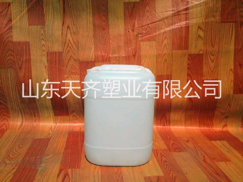 供应25升塑料桶